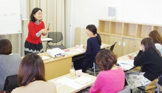 【2019年2月開講】「仕事に役立つ声と話し方講座」土曜日コースのご紹介