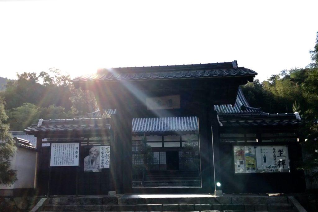 洞春寺山門